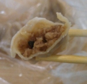 Detailed picture of breakfast dumpling filling