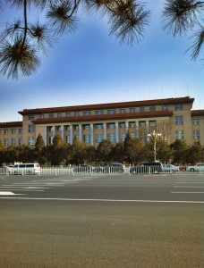 Government building just off Tiananmen Square, Beijing.