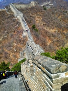 Taken from just outside tower 2, Mutianyu Great Wall.